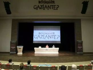 הנקודה האחרונה שהושגה בפרויקט gaziray