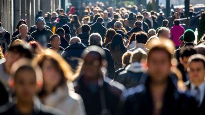 أعلنت بيانات البطالة