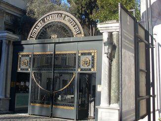 Mga Arkeolohikal nga Mga Museyo sa Istanbul