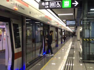 Çinli Tədqiqatçılar Metroda Enerjiyə qənaət etmək üçün Hibrid Batareya Sistemi inkişaf etdirirlər