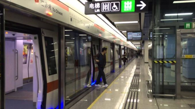 Chinese Researchers Develop Hybrid Battery System to Save Energy in Metro