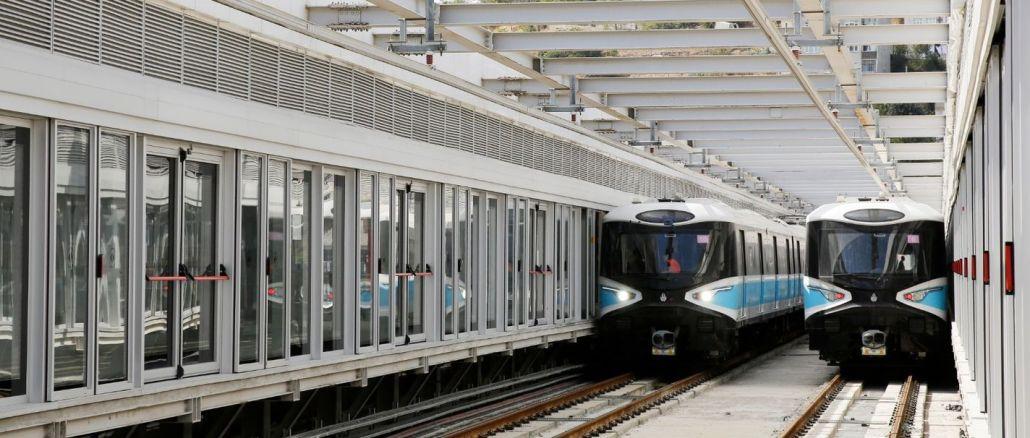 Mecidiyeköy Mahmutbey Metrosu İlk 10 Gün Ücretsiz