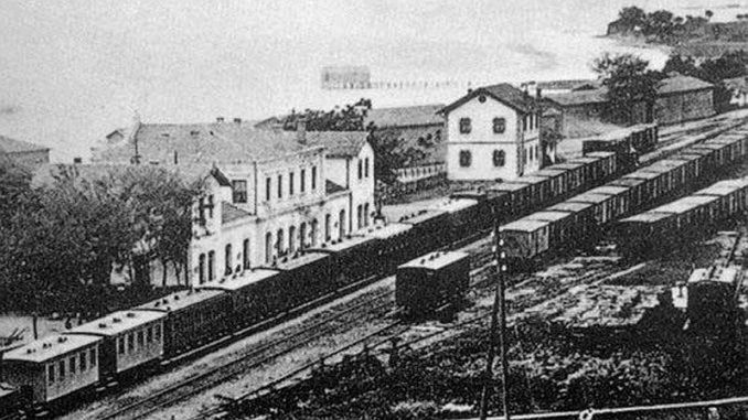 سارك السكك الحديدية