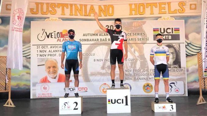 International Mountain Cycling Races Held