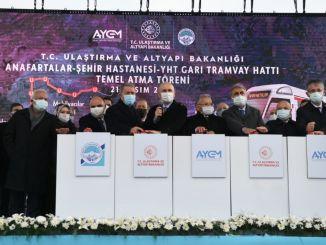 รถราง Karaismailoglu anafartalar yht เข้าร่วมในพิธีวางรากฐาน