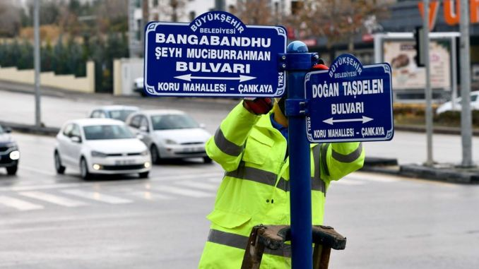 The name of the avenue, which is the most difficult to pronounce in Ankara, has been changed.