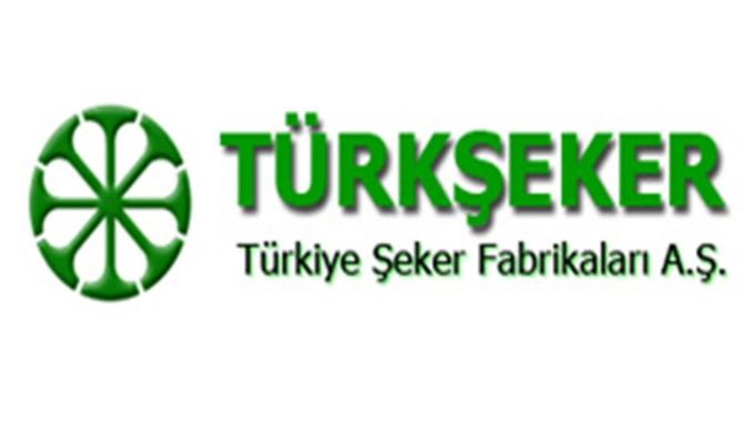 turkey old sugar factory will make the sentenced person is disabled workers' scholar