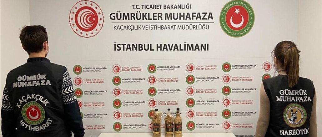 伊斯坦布尔机场在饮料瓶中缉获了液态可卡因