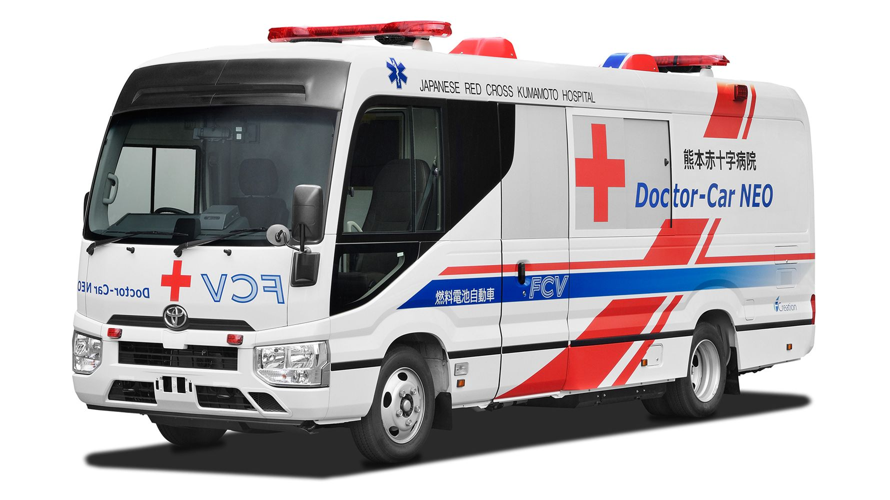 world's first hydrogen fuel cell mobile clinic from Toyota