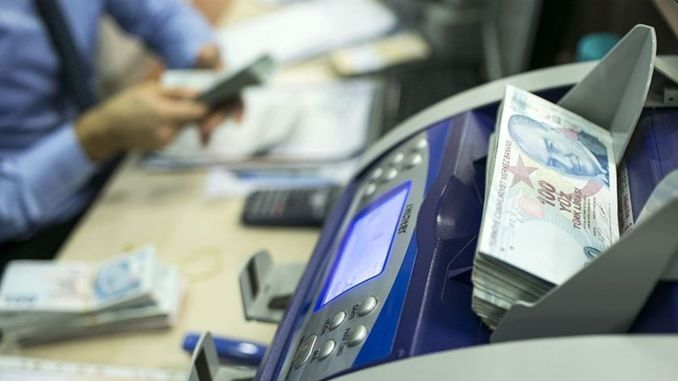 호흡 대출을 제공하는 은행은 어떻게 호흡 대출을 신청합니까?