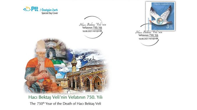 Special day envelope on the year of the death of Hacı Bektaş Veli from the PTT