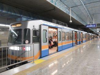 Sind die öffentlichen Verkehrsmittel in Istanbul im Oktober kostenlos?