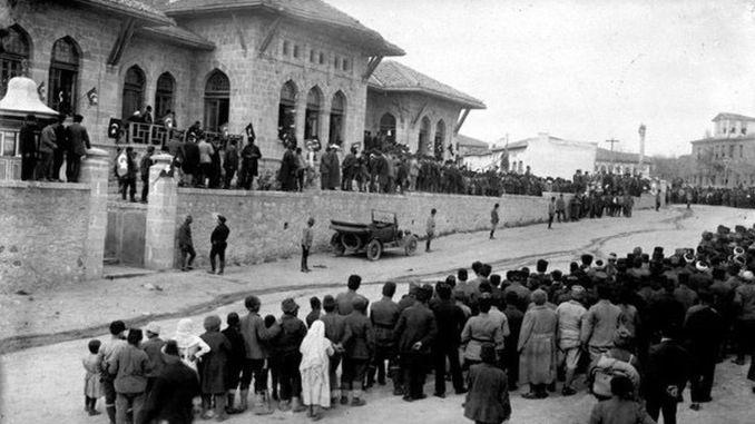 Formiranje kapitala u Ankari