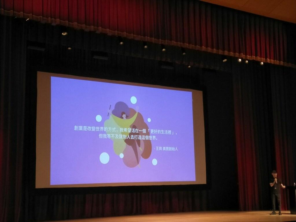 餐飲創業_餐飲數位行銷年會_社群行銷