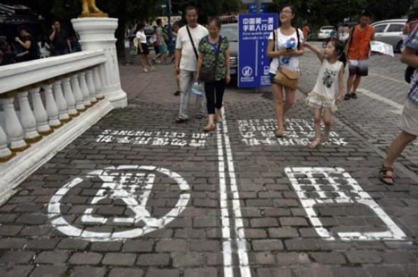 carril_adictos_movil_china_3