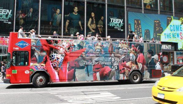 publicidad autobuses 19