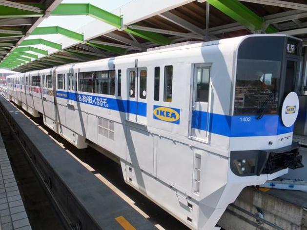 ikea_metro_japon
