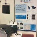 2017年10月「しんきん合同商談会」(福岡マリンメッセ)に出展しました