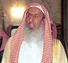 Saudi Arabia's Grand Mufti