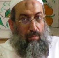 Sheikh Burhami