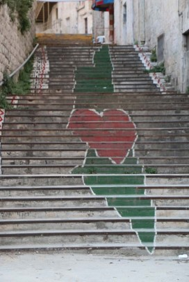 Street graffiti of Palestine