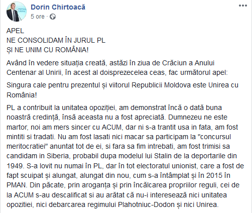 Alelul lui Dorin Chirtoaca