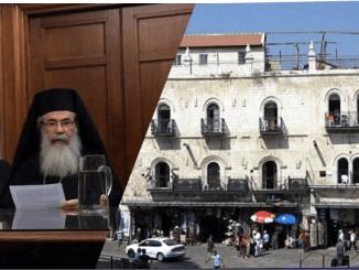 suprem cort - Prezenţa Creștinilor în Ierusalim pusă în pericol de o decizie a Curții Supreme