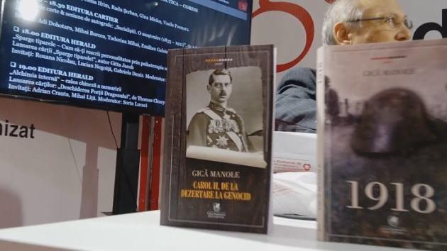 bscap0011 - VIDEO - Profesorul dorohoian, Gică Manole, şi-a lansat două cărţi