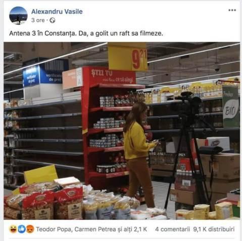 89816839 484128392258431 3523691882326523904 n 300x298 - Fake News: La frontiera de vest a României traficul este normal