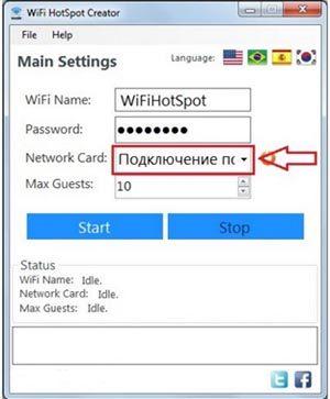 Wi-Fi HotSpot Creator
