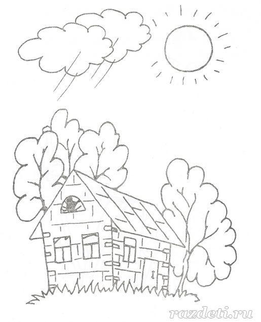 Раскраска для детей 6-9-8 лет. Летний пейзаж