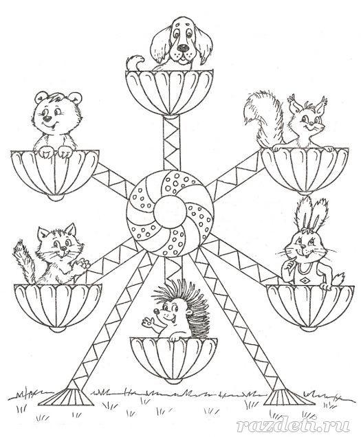 Развивающее задание в картинках для детей 4-5 лет