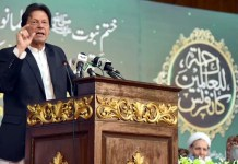 Muslims Go Up if they follow the teachings of Holy Prophet (PBUH) : Imran Khan