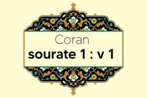 coran s1 v1