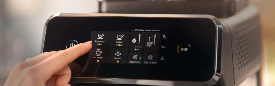 Espressor Philips touchscreen