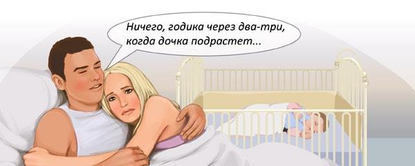Через сколько после родов можно снова жить интимной жизнью и почему нельзя сразу? Особенности половой жизни после родов: когда и как лучше начинать