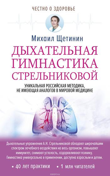 kvepiantis kvėpavimas hipertenzijos technika 2 hipertenzijos rizika 2 stadija