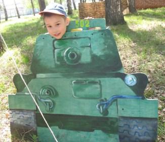 Я в танке!