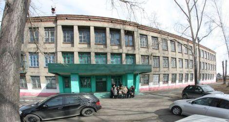 Школа №6 до ремонта
