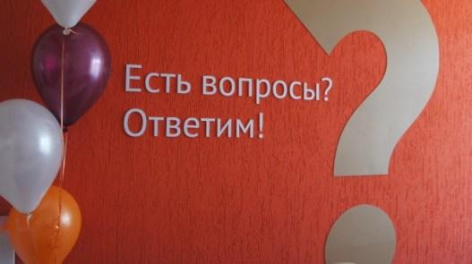 МФЦ в Советском районе 2