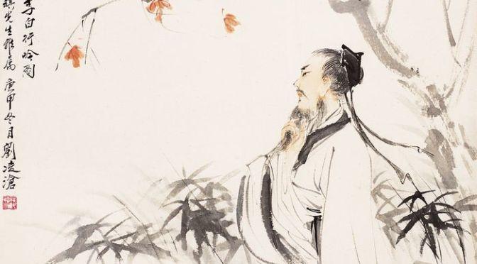 Вечер китайской поэзии в школе № 112
