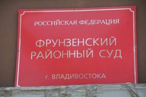 Зампред СО РАН Иван Благодырь арестован на 2 месяца