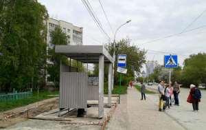 Напротив Медсанчасти-168 вновь появился остановочный павильон