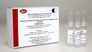 Участники испытаний «ЭпиВакКороны» засомневались в её эффективности