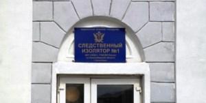 СК РФ расследовал громкое дело о нападении на полицейских под Новосибирском