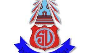 โรงเรียนวัดราษฎร์บำรุง สุพรรณบุรี