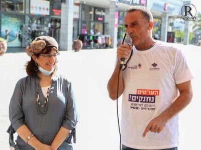 ישראל פרץ למידו רינה הולנדר