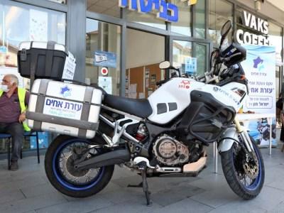 האופנוע שנתרם