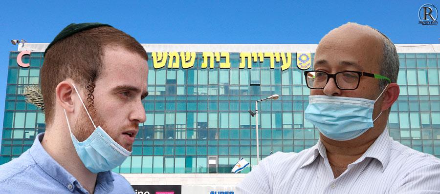 רפי פרלשטיין ורועי לחמנוביץ' בבידוד