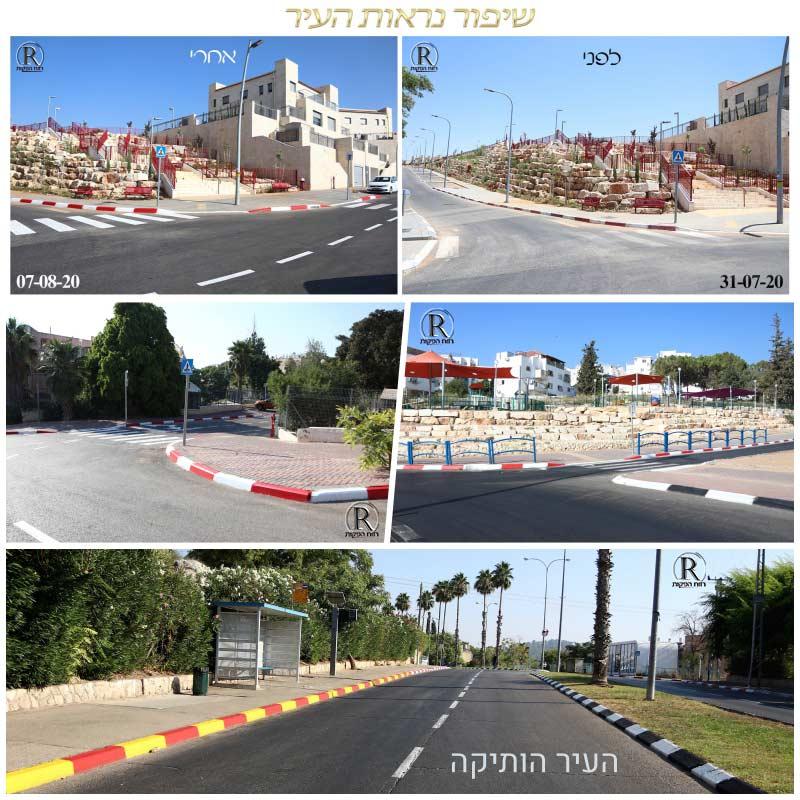 שיפור נראות פני העיר - סימון כבישים בעיר הותיקה